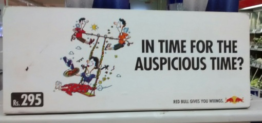 auspicous