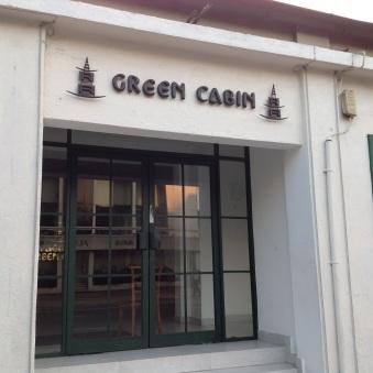 greencabin