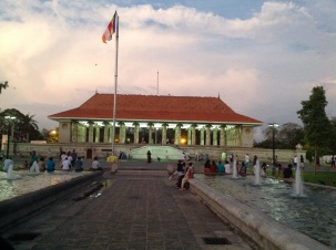 independencesquare.2