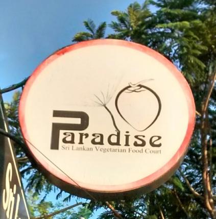 paradise foodcourt