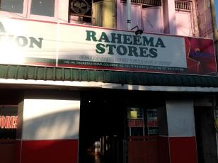 raheema