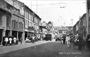 highstreet1940