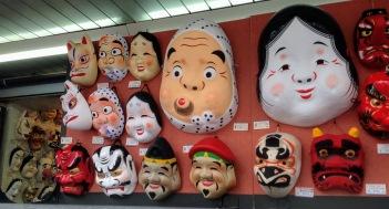 japanfaces
